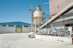 Vio.Me., fabbrica autogestita a Salonicco. © 2013 Michele Lapini