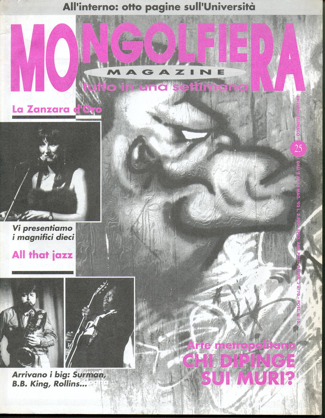 mongolfiera Graffiti 1992