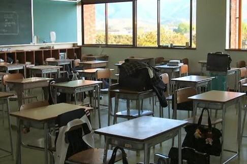Scuola, aula scolastica - foto Takaonogirl