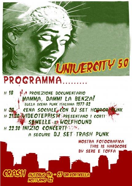 univercity5b