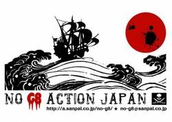 No G8 Action Japan