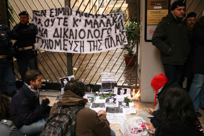corteo studenti greci